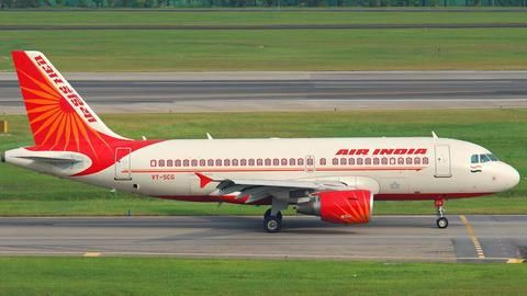 Air India owns a flat worth Rs. 10.36 crore. Why?