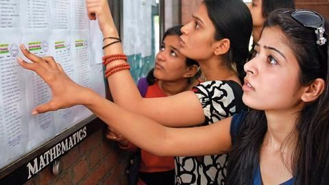 DU: Third cut-off list to be released on 7th July