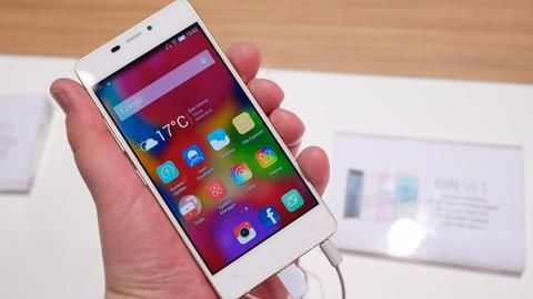 Gionee too hits the market with its A1 Plus model