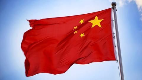 Chinese SC bans torturing methods to obtain evidence from convicts