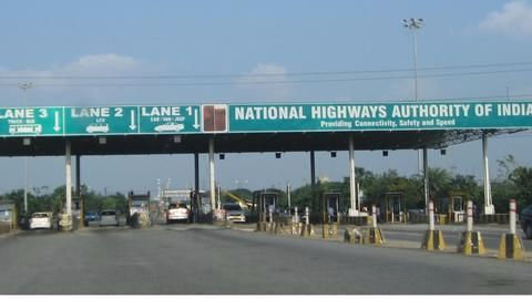 Now you don't have to pay toll anymore!
