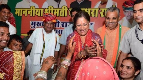 Amid protests, Rajasthan government shields public servants' investigation through bill