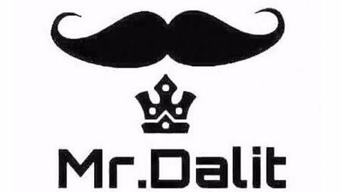 Sanand's Dalits change their display picture to a moustache! Why?
