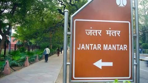 Why is Jantar Mantar a popular seat of protest?