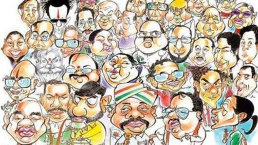 What happened in Indian politics in 2017?
