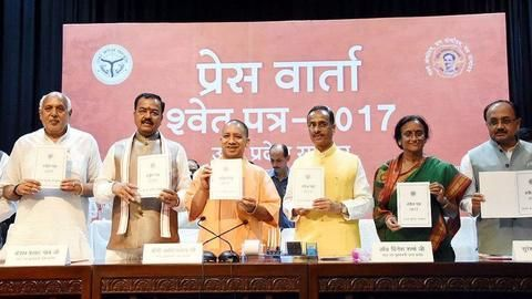 "Yogi Adityanath furnishes report card: Previous government's ""Jungle raj"" over"
