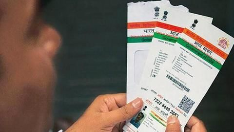 Another Aadhaar goof-up, this time in Uttarakhand