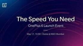 OnePlus 6's launch offers revealed ahead of formal unveiling
