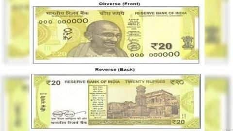RBI set to issue new 'greenish yellow' Rs. 20 notes