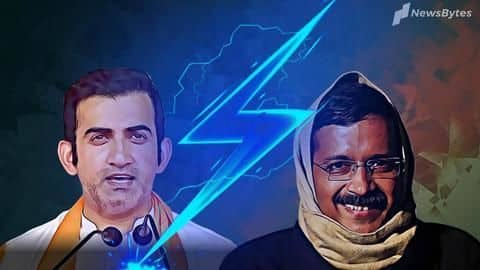 Gambhir installs CCTV cameras to 'focus' on Kejriwal's false promises