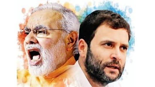Narendra Modi's idea counter Rahul Gandhi's mega announcement