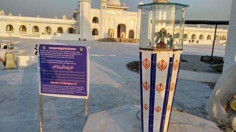 India dropped bomb at Kartarpur Sahib: Pakistan tries instigating violence