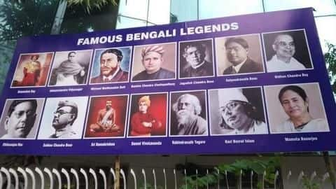 Mamata Banerjee's photo with 'Famous Bengali Legends' sparks outrage