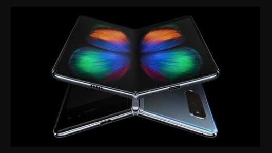 Samsung Galaxy Fold: The Good, Bad and Ugly