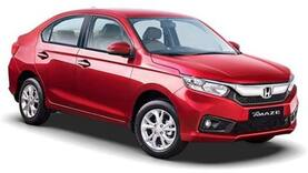 Honda Amaze 2018 to launch in India on May 16