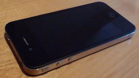 The all-new iPhone 4