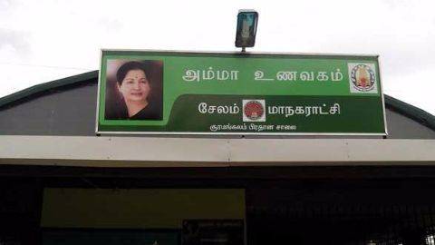 Jayalalithaa's canteens usher in a revolution
