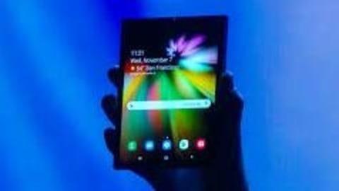 अगले साल मार्च में सैमसंग लॉन्च कर सकती है अपना पहला मुड़ने वाला स्मार्टफोन