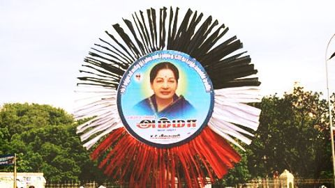 Amma Call Centre launched by Jayalalithaa