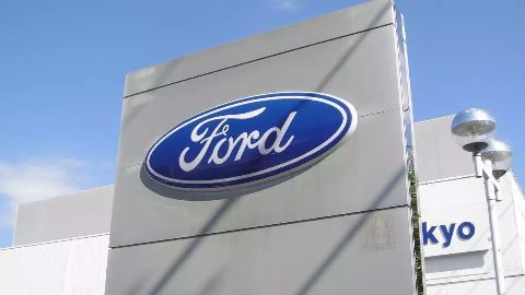 Ford to exit Japan and Indonesia
