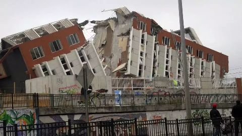 The Taiwan earthquake
