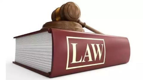 Judicial Standards and Accountability Bill only after NJAC