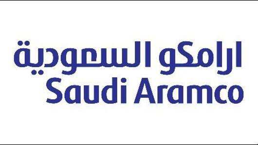 World's largest oil & gas company