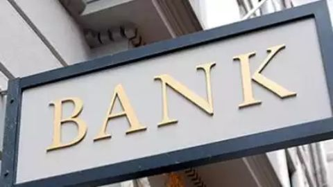 Concept of differentiated banks