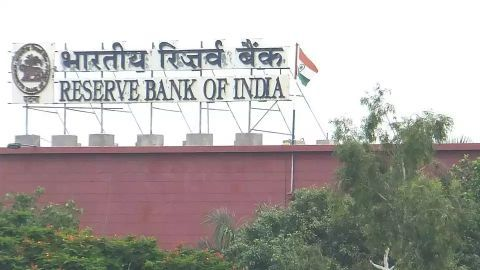 RBI tuning policy toward differentiated banks