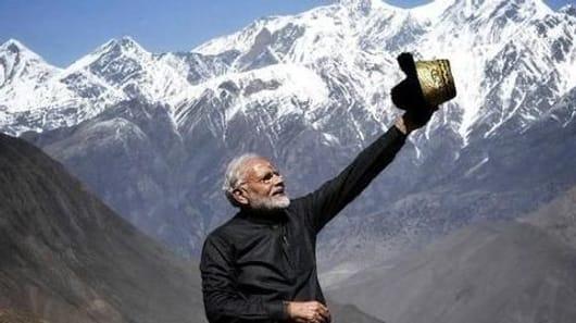 PM Modi most followed world leader on Instagram