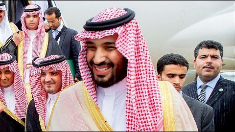 Prince Mohammed ready to re-implement taxes
