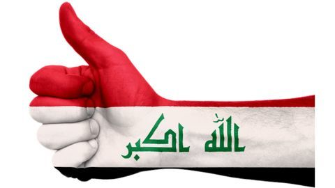 City of Fallujah successfully liberated by Iraq
