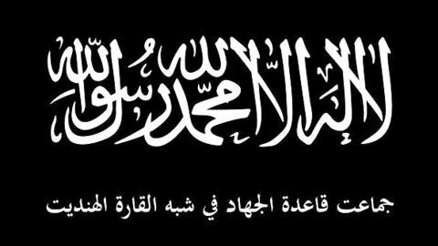 AQIS has nothing much to do with al-Qaeda now