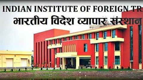 IIFT introduces an incubation cell for export start ups