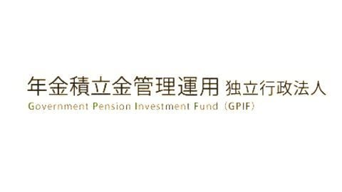 World's largest pension fund hit by loss