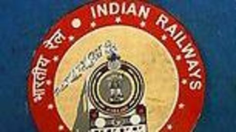 The Railway Ministry's development plans