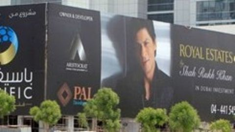 SRK turns realty developer with $2.2 billion property