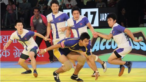 2016 Kabaddi World Cup - Updates!