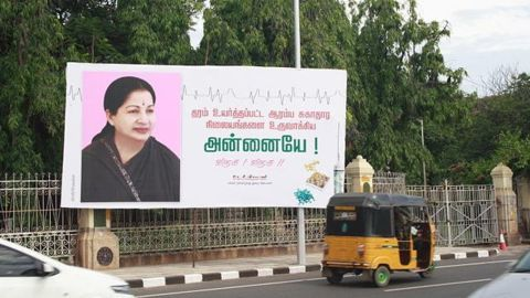 Tamil Nadu's Amma is no more