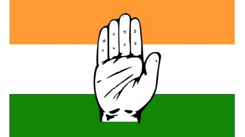 Congress runs out of funds