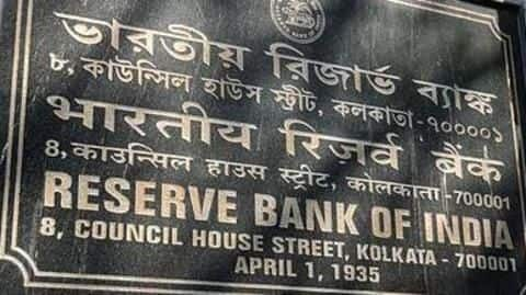 RBI proposed note-ban hours before PM's announcement