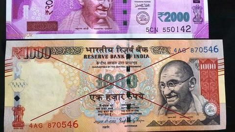 Old demonetized notes touch a new high