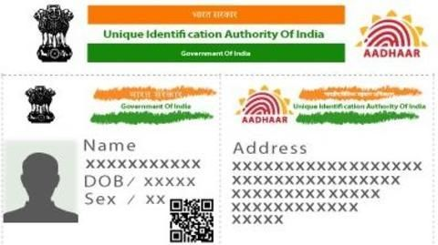 Aadhaar cards made mandatory for airport staff