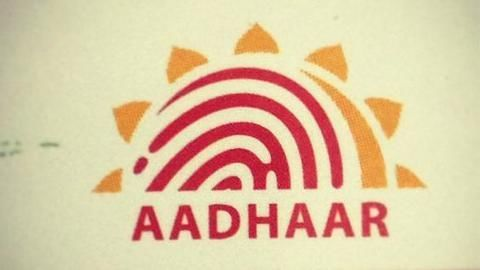 Fate of Aadhaar's first recipient and village