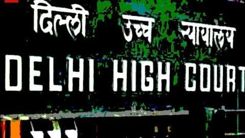 2016: An eventful year for Delhi High Court