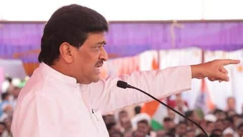 Ashok Chavan calls demonetization biggest mistake of Modi government