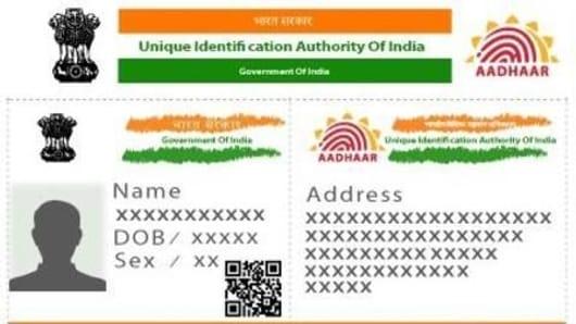 Aadhaar card mandatory for MBBS counselling: Madras HC