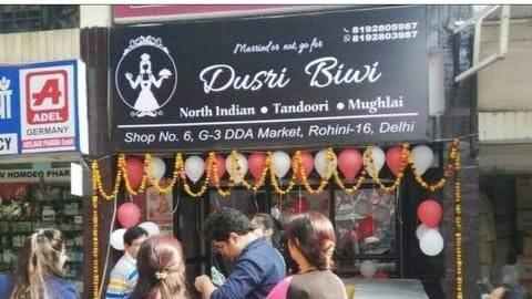Want food cooked by 'Dusri Biwi'? Head to Delhi's Rohini