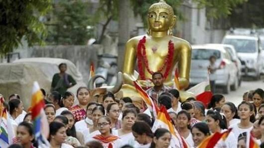 Why Jains want to have more children?