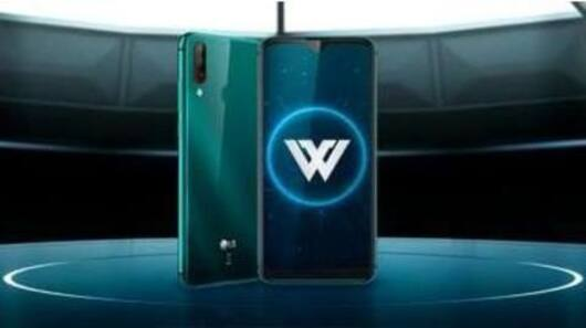 LG W30 Aurora Green variant: Specifications, features, price